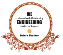 Outstanding Engineering Institute Award (North)